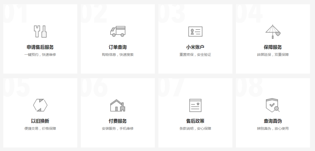 设计UI字体并不难,做好排版很重要cdrx4怎么界面设计图片